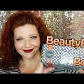 BeautyFix-Skincare-Subscription-Box-OPEN-Makeup-Giveaway-On-My-Channel