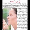 Natural-Tips-for-best-time-for-makeup-Home-Remedies