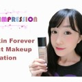 First-Impression-Diorskin-Forever-Perfect-Makeup-Foundation-Diorskin-Forever