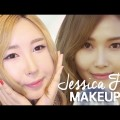 Jessica-Fly-Inspired-Makeup-Tutorial