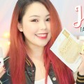 JULY-FAVOURITES-KOREAN-SKINCARE-MAKEUP-MissElectraheart