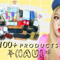 100-Products-MASSIVE-KOREAN-SKINCARE-MAKEUP-HAUL-WishYourBeauty-ep.4