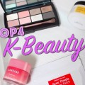 My-Top-4-Korean-Skincare-Makeup-Giveaway-stylekoreanblog