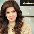 Skin-Bleaching-Care-Tips-In-Urdu-Dr-Sehrish-Khan
