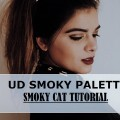Urban-Decay-Smoky-Makeup-Tutorial-Sara-Magro