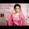 Bangladeshi-Top-Celebrity-Bridal-Makeup-Photoshoot-by-Mirror